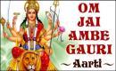 Om Jai Ambe Gauri ( Aarti )